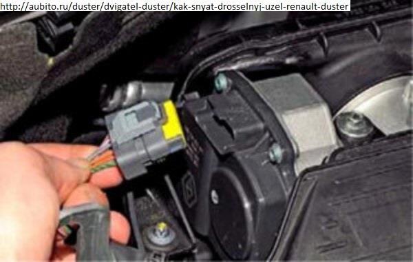 Снятие дроссельной заслонки RenaultDuster