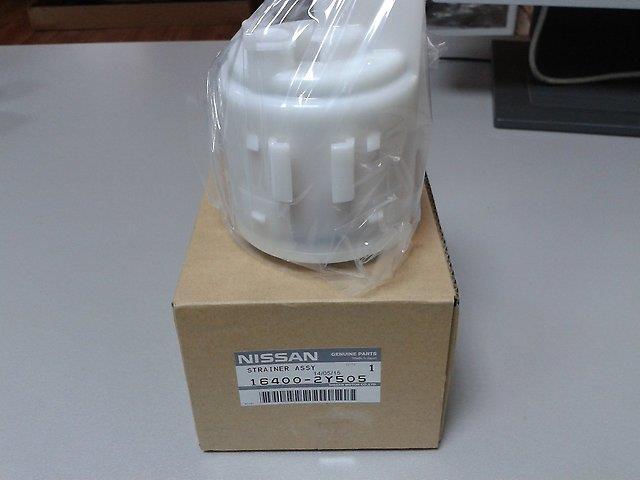 Топливный фильтр в сборе Nissan Primera