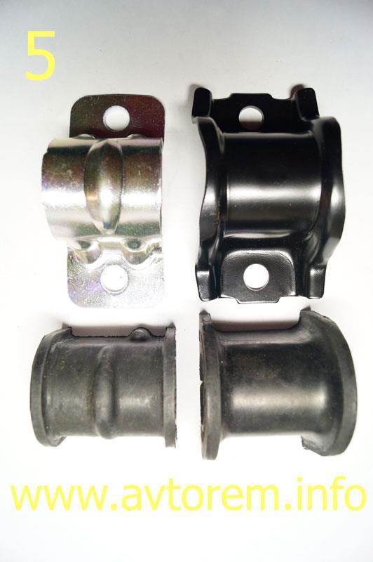 втулки и скобы переднего стабилизатора ланос сенс