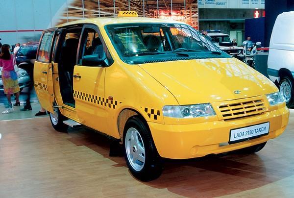 Фото ВАЗ-2120M «Надежда» (Lada-2120M) «Такси»