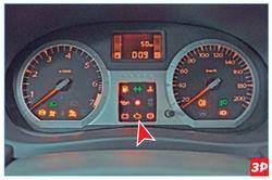 Сигнализатор неисправности системы управления двигателем в комбинации приборов Lada Largus