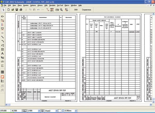 Схема выхлопная система ваз 21074 инжектор