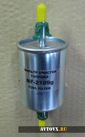 Топливный фильтр ВАЗ 2110