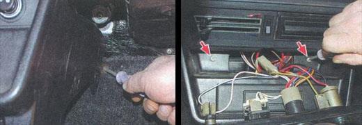 электродвигатель вентилятора отопителя ваз 2106