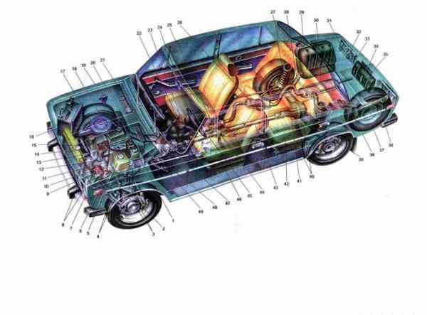 Рычаг подвески ВАЗ 2106 купить