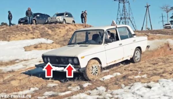 Внутренние фары установленные на автомобиле ВАЗ 2106 и указаны на фото стрелками