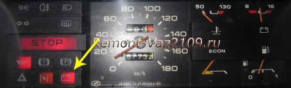 нет зарядки на ВАЗ 2109-2108, что делать?
