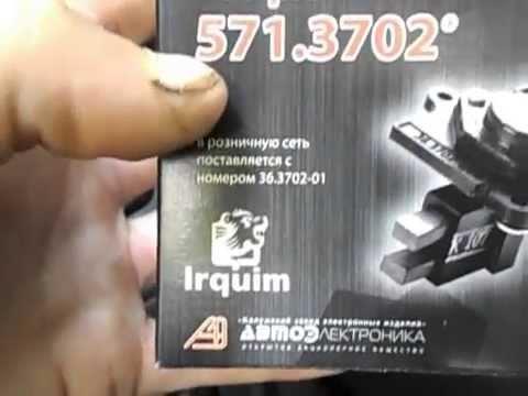 Регулятор напряжения 2108,2109,21099 с щетками интегралка, реле зарядки, шоколадка