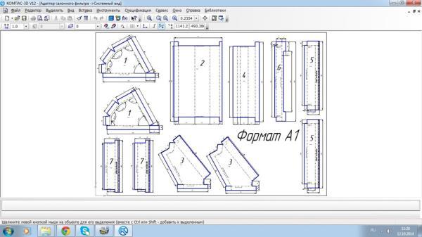Адаптер салонного фильтра чертеж шаблон в компасе - бортжурнал Лада 2114 Карлсон 16v 2006 года на DRIVE2