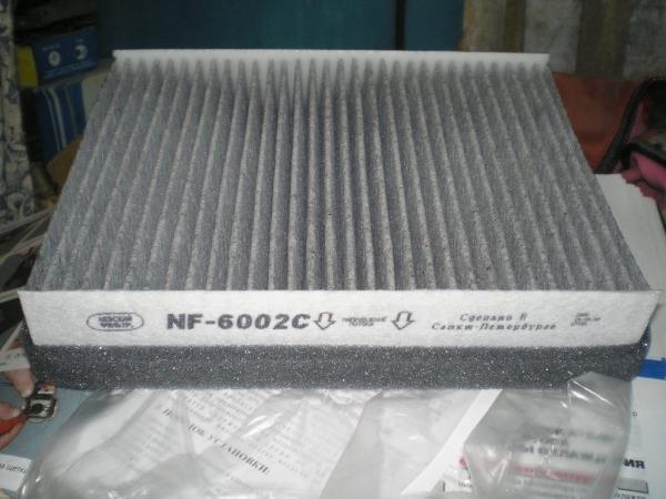 Салонный фильтрующий элемент для ВАЗ 2110