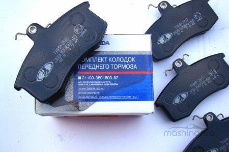 Тормозные колодки для ВАЗ2104