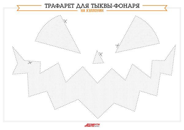 Как нарисовать и вырезать фонари из бумаги