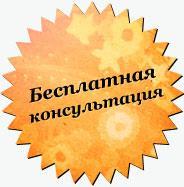 juridicheskaja-konsultacija-ufa