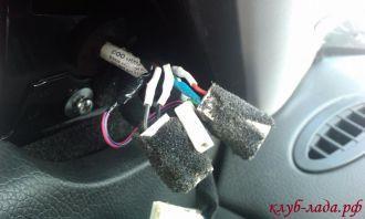 подключение боковых зеркал SE на Lada Priora (черно-розовый-поворотник)