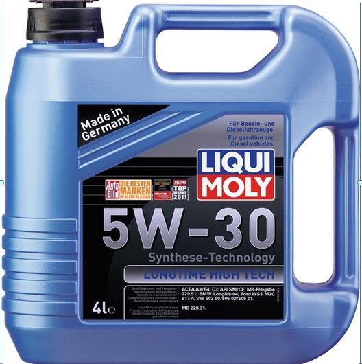 Моторное масло 5w-30, синтетик