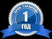 гарантия 1 год на автостекло ВАЗ