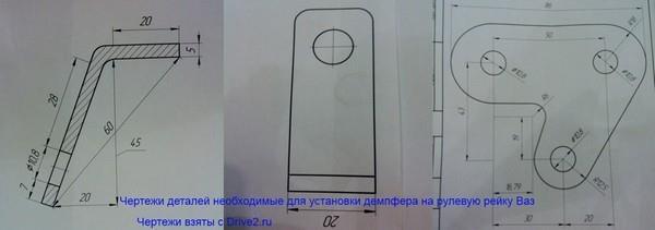 Установка демпфера рулевой рейки ВАЗ 2114