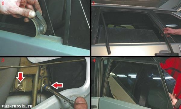 Вынимание уплотнителей стекла задней двери, выкручивание двух болтов крепления обоймы и снятие стекла с двери автомобиля