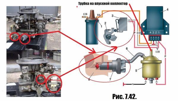 Замена штатного К 126Н на ДААЗ 2140 (сборка элементов) - DRIVE2