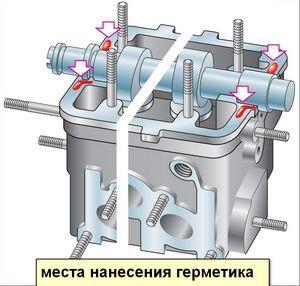 замена распредвала ваз 211013.jpg