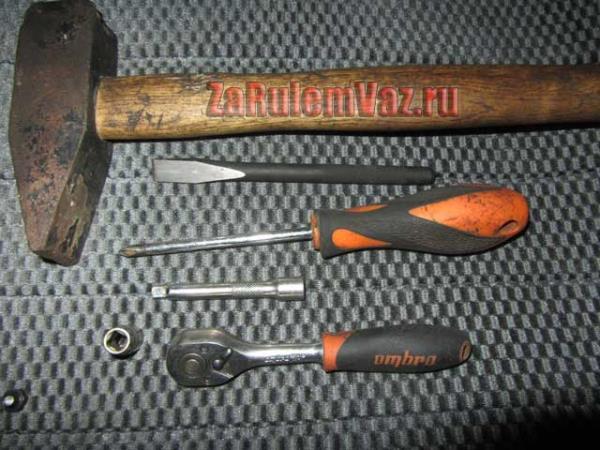 инструмент по замене замка зажигания на ВАЗ 2114