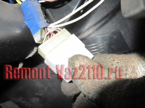 отсоединить штекер от замка зажигания на ВАЗ 2110-2112