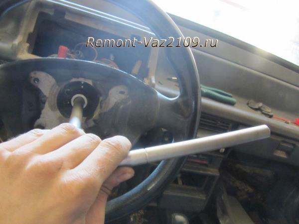 как снять руль с ВАЗ 2109-2108