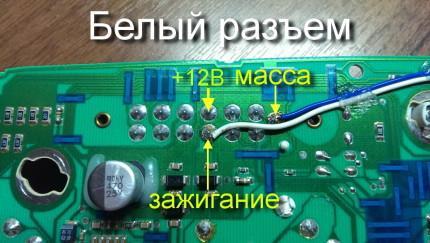 Подсветка панели приборов и блока печки Шевроле-Нива, ВАЗ 2113-15