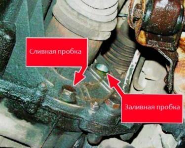 Заливное отверстие коробки передач на ВАЗ 2108, 2109, 21099