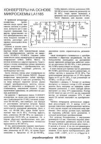 Какой резонатор лучше на ВАЗ 2114