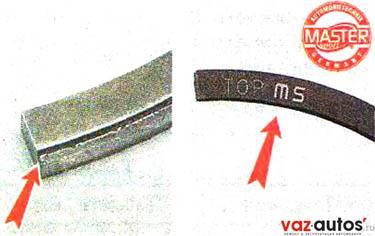 Нижнее компрессионное кольцо ориентируем таким образом, чтобы проточкой оно было направлено вниз или надписью «ТОР» вверх