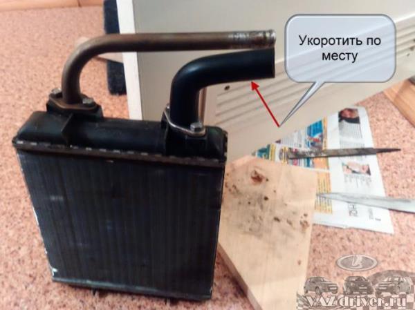 Радиатор с патрубком Г образным вместо крана