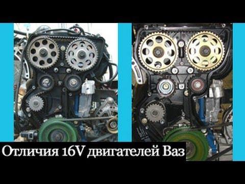 ВАЗ 21124 1.6 16v видео