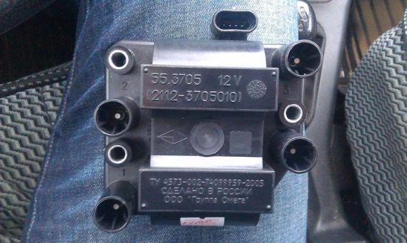 Признаки неисправности модуля зажигания ВАЗ 2110 и 2114. Разбираем и исправляем