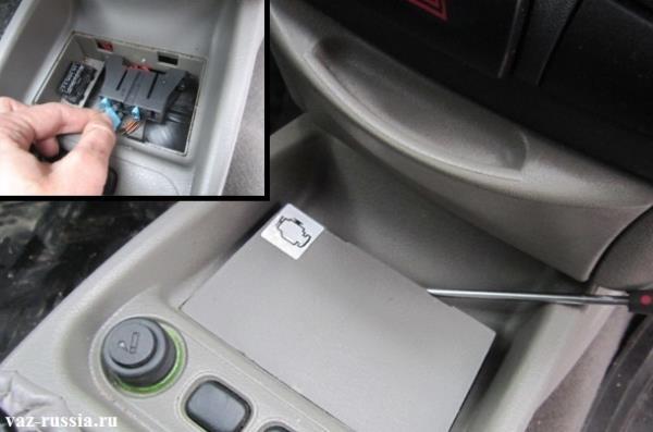 Поддевание отвёрткой крышки под которой располагается диагностический разъём и три важных предохранителя