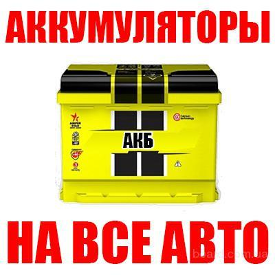 Куплю б у ВАЗ 2102 в украине