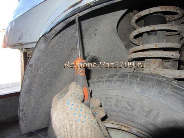 как снять передние подкрылки на ВАЗ 2109-2108