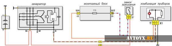Схема генератора старого образца