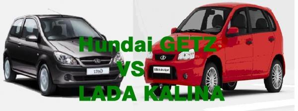 hyundai getz vs калина