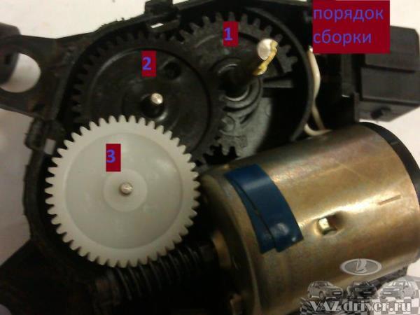 собираем моторедуктор заслонки печки ваз-2110 ВАЗ-2112 и ВАЗ-2111