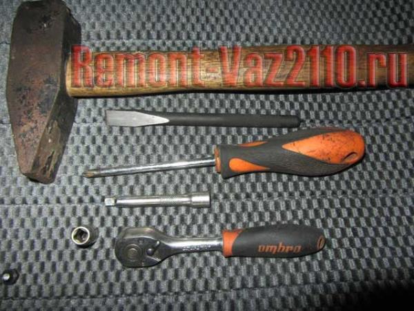 инструмент для замены замка зажигания на ВАЗ 2110-2112