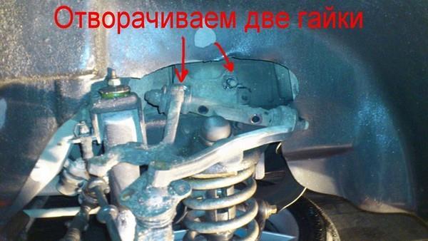 Замена сайлентблоков верхних рычагов подвески Шевроле Нивы (ВАЗ 2123)