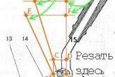 схема переделки штатной кулисы под короткоходную