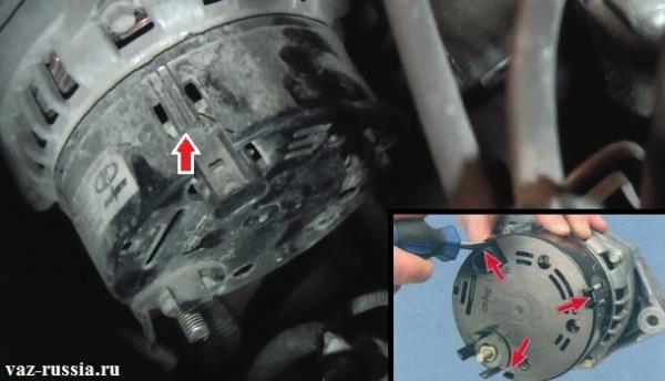 Три защёлки показаны на маленьком фото которые удерживают защитную крышку на генераторе и не дают ей сняться