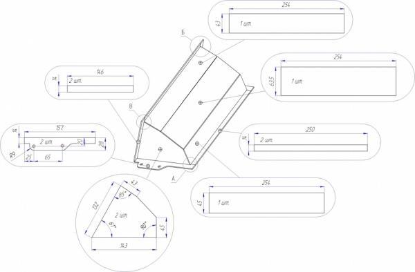 Пример чертежа адаптера