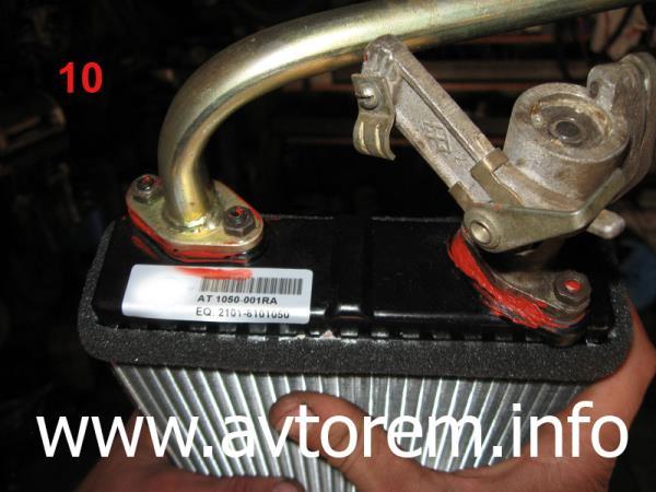 Новый алюминиевый радиатор отопителя ВАЗ-2101, ВАЗ-2102, ВАЗ-2105, ВАЗ-2106, ВАЗ-2107