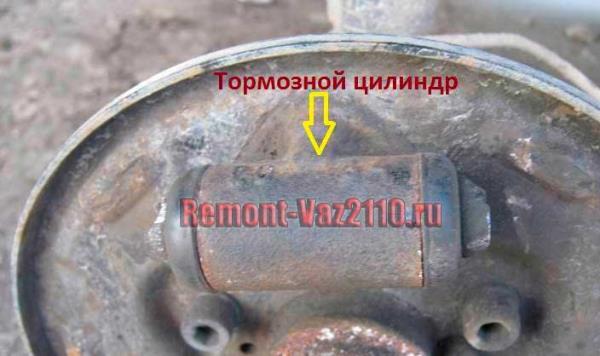 где находится задний тормозной цилиндр на ВАЗ 2110