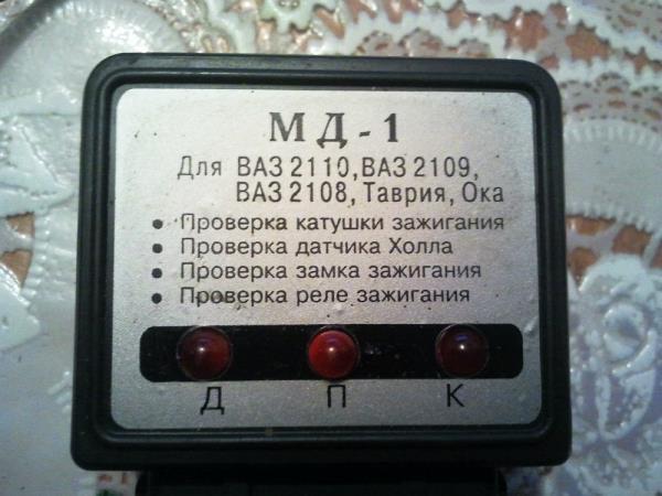 Ремонт ВАЗ 21063