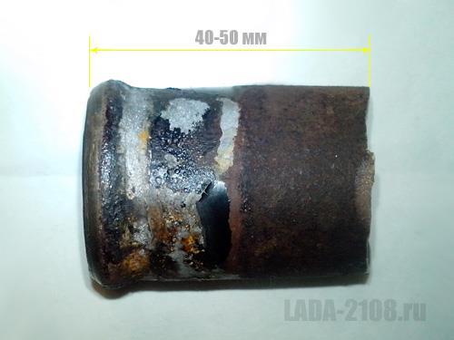 Отпиленная часть подводящей трубы помпы