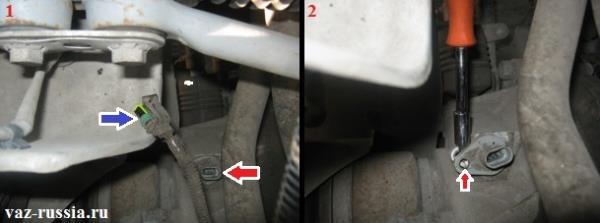 Отсоединение колодки проводов от датчика и выворачивание гайки которая крепит датчик к автомобилю